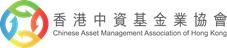 logo_chinese_asset_assoc