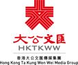 logo_tkww