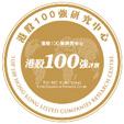 logo_top100_research